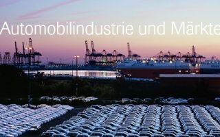 Automobilindustrie-und-Maerkte.jpg