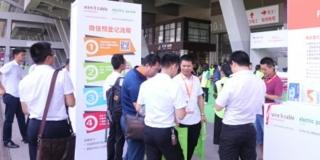 WireCable-Guangzhou.jpg