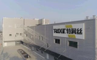 Werk-Huzhou-China-TRAXIT.jpg