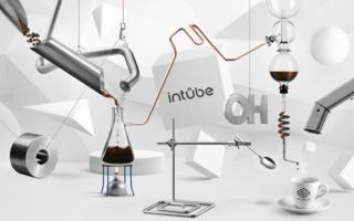 Logo-Intube.jpg