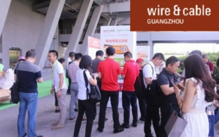 wirecable-Guangzhou-.png