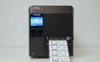 Sato und Xerafy bieten gemeinsam RFID-Bestandsmanagement