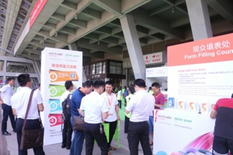 WireCable-Guangzhou-Entry.jpg