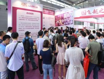 Laser-Fair-Shenzhen.jpg