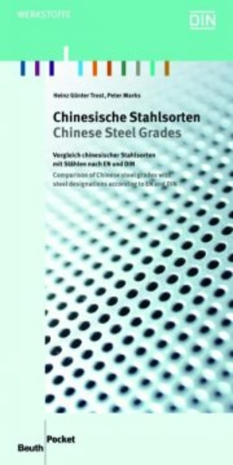 Chinesische Stahlsorten