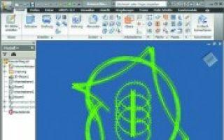 Analyse von Drahtseilen mit grafischen und numerischen Computerverfahren